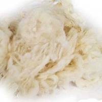 anniversaire de mariage 7 ans noces de laine