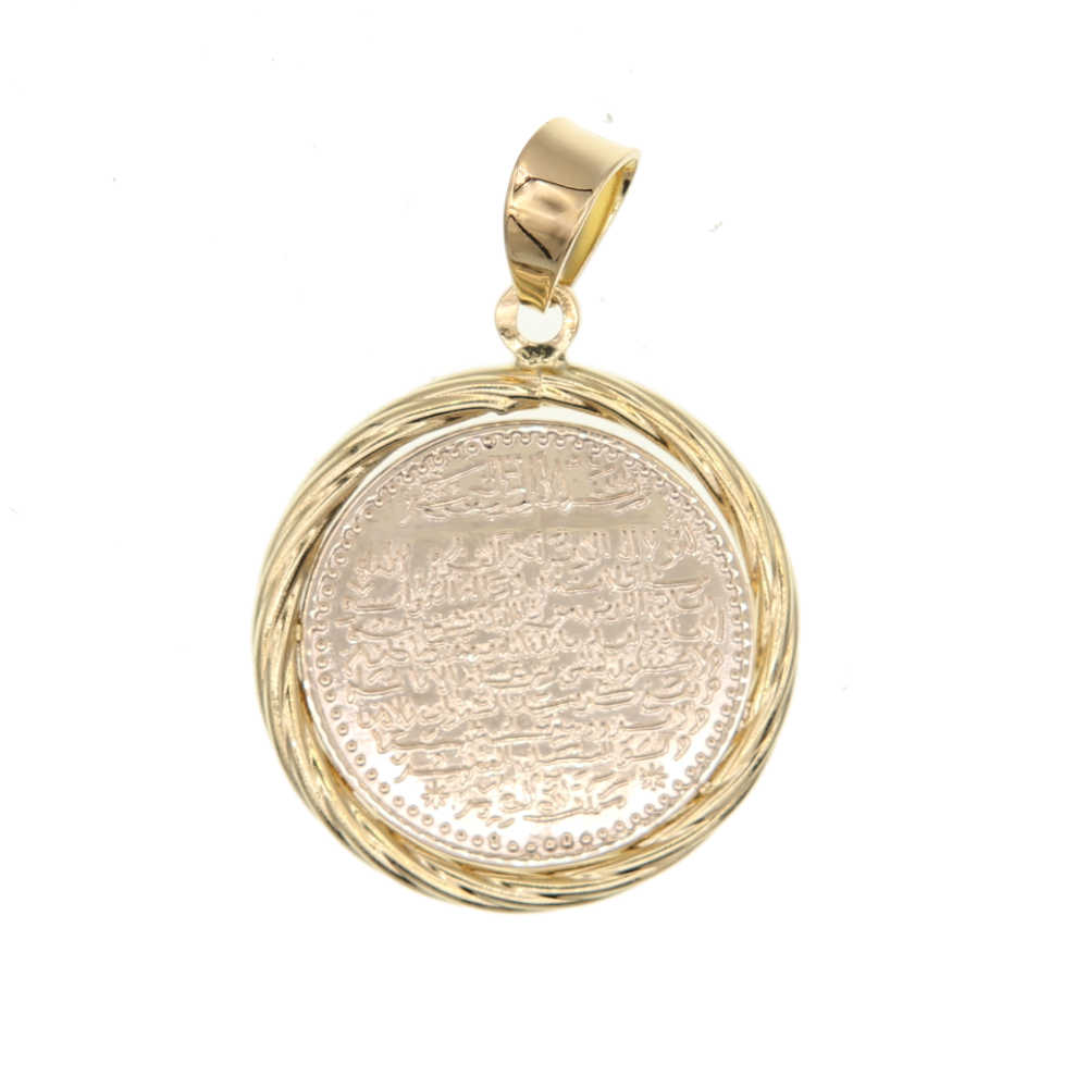Pendentif religieux ronde avec ayat al kursi  en Or 750 / 1000 (18K)